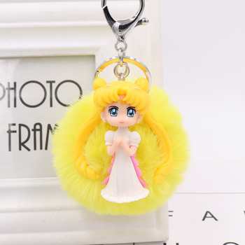 The new cartoon beautiful sailor moon fur ball key chain pompom keychain for charm bag
