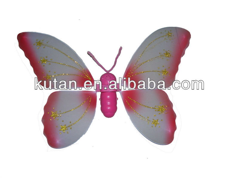 Flapping Butterfly Wings Costume Cheap Wholesale
