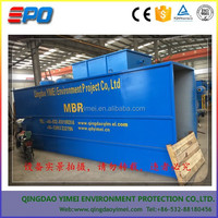 package/mini integrated wastewater/ sewage/waste water treatment plant