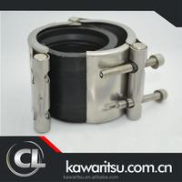 easy repair pipeline leak stainless steel pipe repair clamp