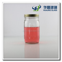 90cl clear glass candy jar sweets glass jars with metal lid made in xuzhou