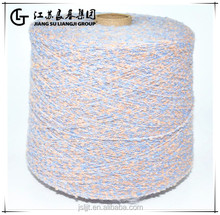 4.5NM cotton wool nylon polyester spandex blended fancy yarn TT yarn for knitting