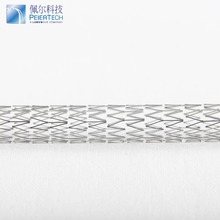 OEM Medical Grade Nitinol Alloy Expandable Stent