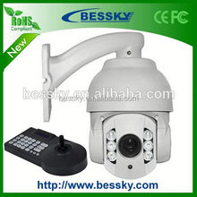 Auto Tracking 4inch Mini PTZ Outdoor High Speed Dome Camera auto tracking ptz ip camera poe