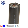 Copper core XLPE insulation pvc sheath steel tap amor power cable 12/20KV 3*6+2*4mm2