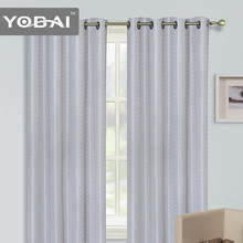 latest curtain fashion designs 2012