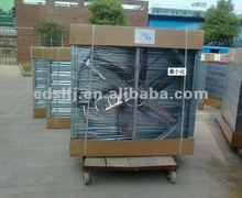 exhaust fan steel blade
