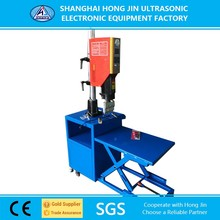 HJ-2010G 1800W ultrasonic soldering machine