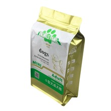 Foil Dog Pet Food Packaging Bag 5kg 10kg 25kg
