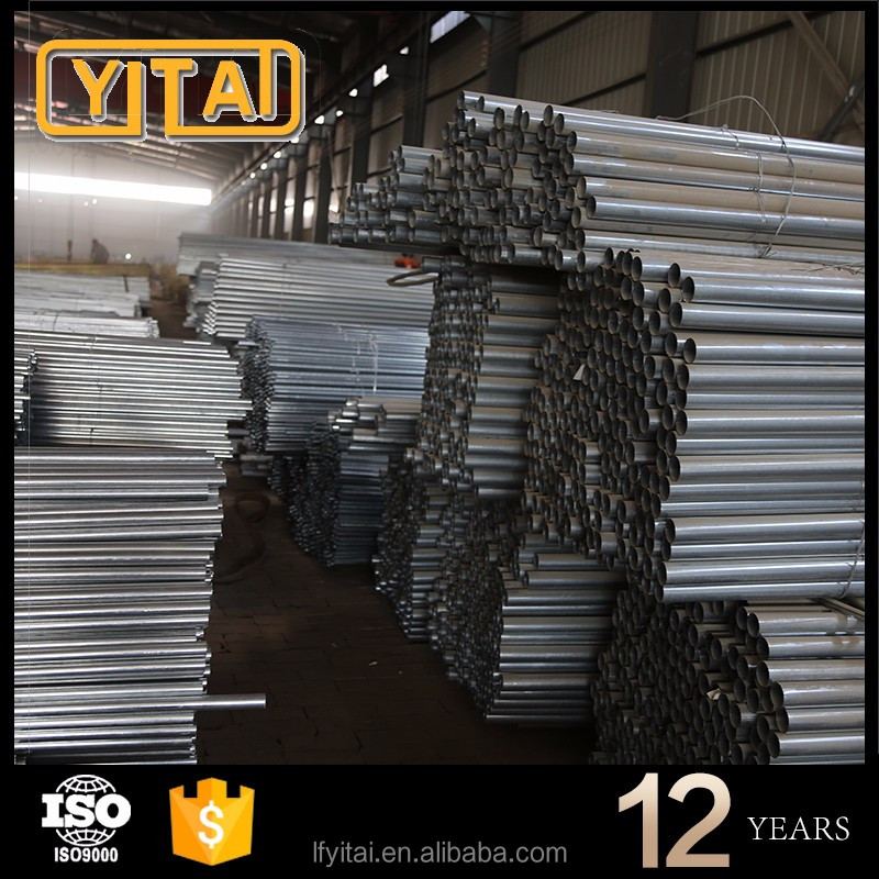 Chinese thin wall mild welded small diameter galvanized round steel pipe for sale