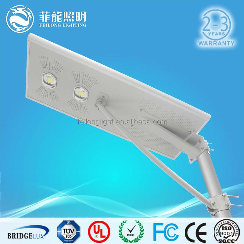 Outdoor 60w integrated solar led street light