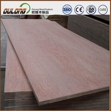 FOBQingdao price of different type of wood Plywood