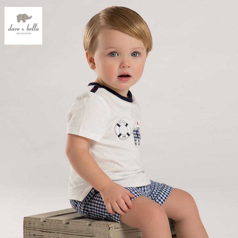 Wholesale Baby Boy Cute Clothes Online Buy Best Baby Boy Cute