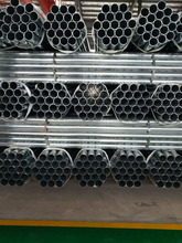 steel tube gals astm a53 products & hot-dipped zinc-coated welded steel pipe