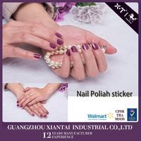 Step By Step Nail Art Designs Feather 3D Nail Decals Art