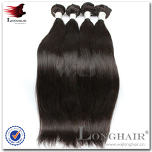 China Alibaba Vigin Hair 14 Inch Peruvian Straight Hair
