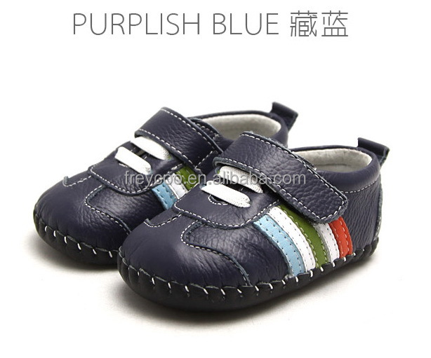 baby soft shoes top quality PB-1012NV