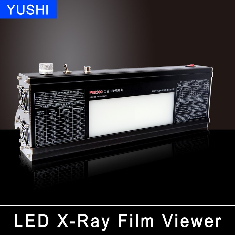 top 5 manufacturer in portable industrial x ray led film viewer FM2000series