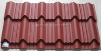 color coated corrugated roofing tiles