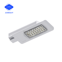 Factory Supply Lastest high power 40w 60w 80w 150w highway street led light