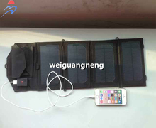 7W/5.5v portable solar charger for mobile phone iPhone Solar Panel+Foldable Solar USB Battery Charger