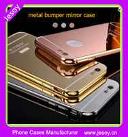 JESOY New Luxury Aluminum Metal Bumper Mirror Back Phone Case Cover For Apple iPhone 6 6S