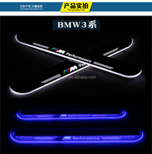Car LED Welcome pedal light LED Moving Door Scuff lamp door sill LED light