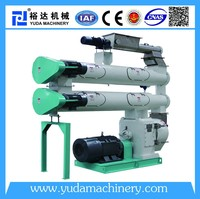 wood pellet production equipment wood milling machine