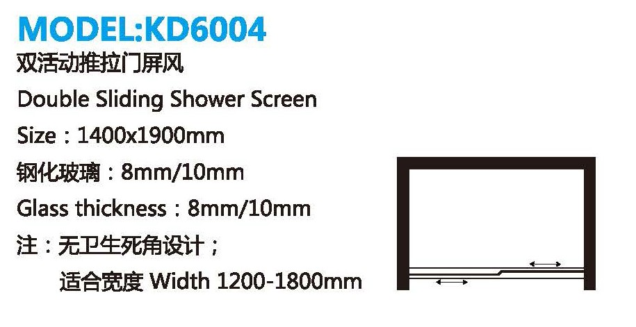 Tempered Glass Sliding Enclosed Portable simple shower cabin(KD6004)