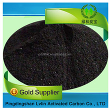 Food grade wood based activated carbon powder in sugar decolorization/pharmacy/bakery and confectionery/brewery