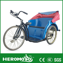 Battery Powered electric tricycle/ / auto rickshaw with pedal
