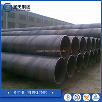 Best supplier for Big size high quality sch40 api 2000mm diameter steel pipe