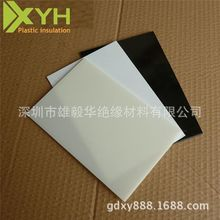 double layer abs plastic sheet 1.5mm thick