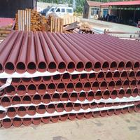 Hot Sell St52 Concrete Pump Trailer Pipe With Best Quatity