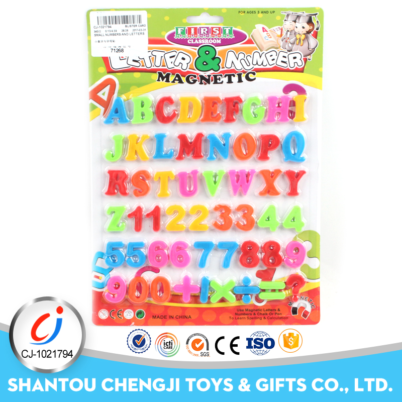 China design educational toy small colorful plastic letters for children