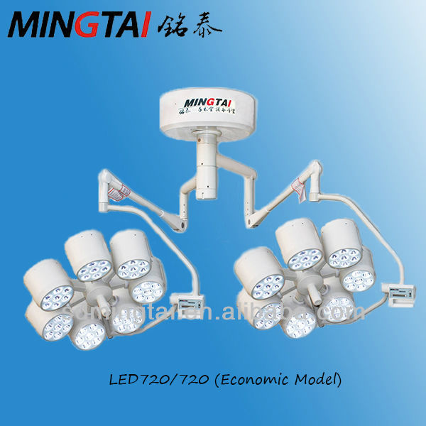 hospital instrument shadowless portable Dental LED operating lamp and surgical lights