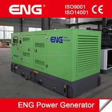 silent/soundproof diesel genset Automatic control system generator set 75kva