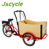 jxcycle cargo bike in tricycles with CE certification
