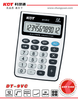 12 digit cute promotion calculator DT-9VC
