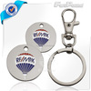2016 hot selling soft enamel metal trolley coin keyring and keychain for supermarket shopping