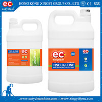 Two-in-one hardening gloss wax ECF-007 WITH MOQ IS 60 BARREL / Chemical Auxiliary Agent