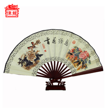 Chinese Classic Cloth Hand Held Folding Large Oriental Fans GYS214-1