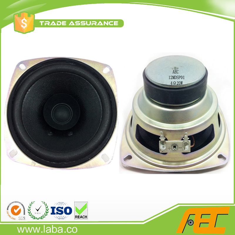 full range 4 inch 4ohm 20w super bass portable speaker