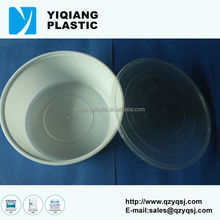YQ-466 clear round plastic food container with lid
