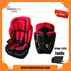 Baby car seat with top-lether and isofix