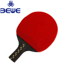 2018 New Factory Supply Cheap Customized Table Tennis Bat
