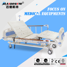 Maidesite integral lifting remote control electric ABS hospital bed for hospital use