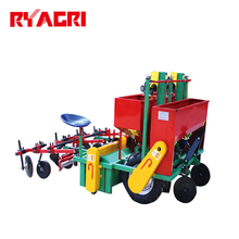 Hot sale RY2CM-2A2 potato seeder planter machine