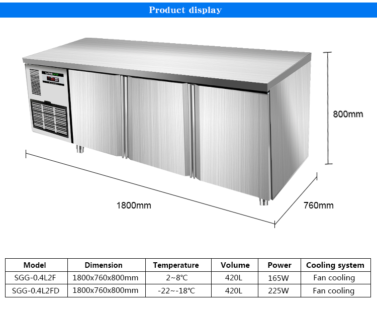 LVNI 1.8M 3 door kitchen built in industrial commercial under counter fridge refrigerator freezer with stainless steel