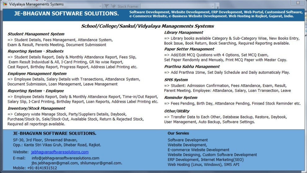 computerized library management system chapter2 A computerized system that performs and records the daily activities necessary to conduct business is classified as a(n): transaction processing system which type of system would you use to change a production schedule if a key supplier was late in delivering goods.